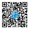 官方微信平台